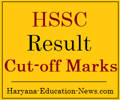 image : HSSC Shift Attendant Result, Cut-off Marks & Interview Schedule 2017 @ Haryana Education News