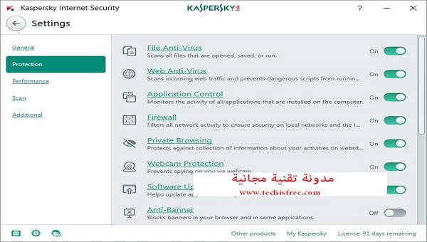 برنامج حماية الروسي kaspersky internet security 2019 لمدة 3 اشهر