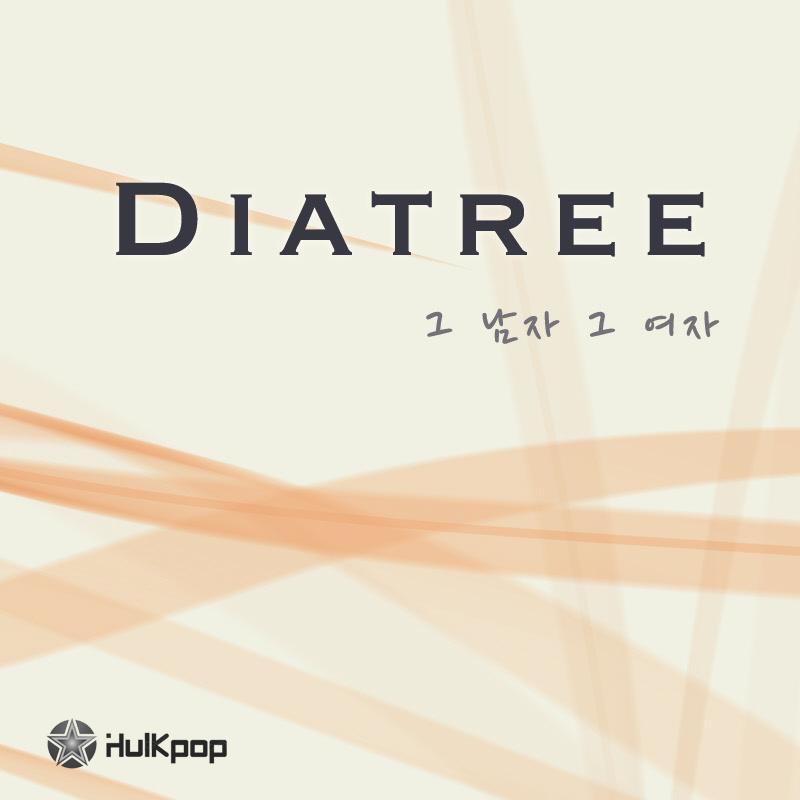 [Single] Dia Tree, JOOHEE – That Man That Woman