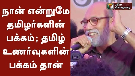 Sathyaraj Speech at Cauvery protest