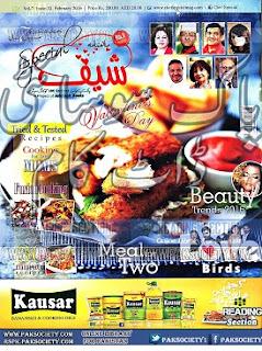 Chef Magazine February 2016 Read Online