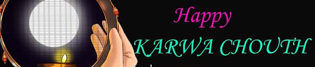 Happy Wish You  Karwa Chouth 2018