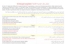 Leben in Deutschland Prüfungsfragen pdf Download