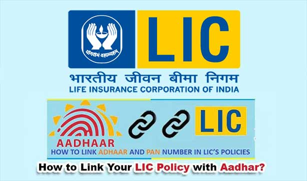 LIC Aadhaar and PAN number Linking