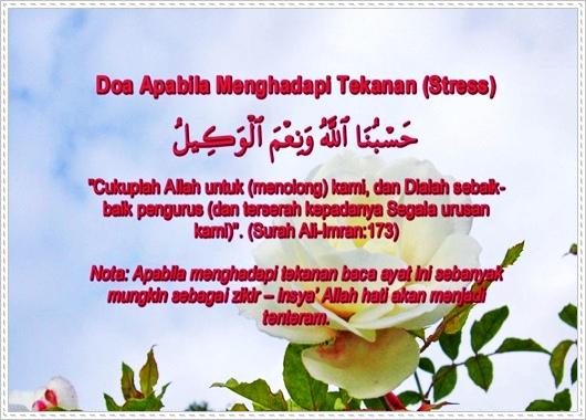 petua-warisan-kita.blogspot.my