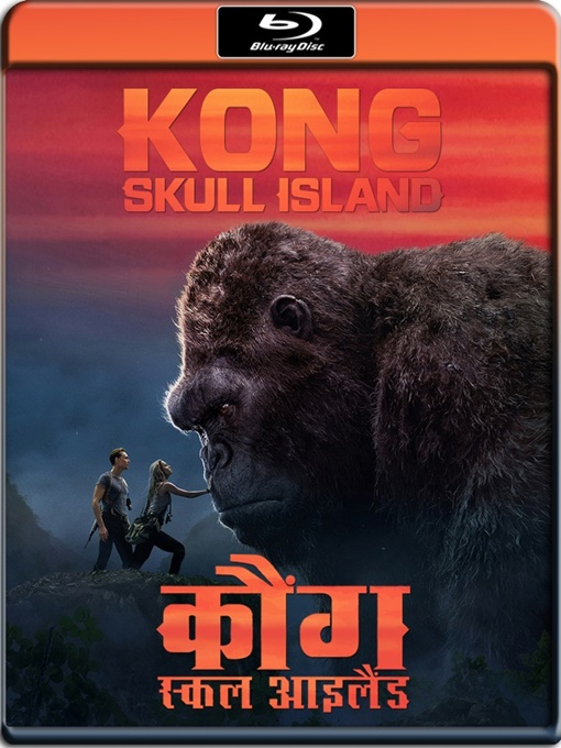 kong skull island free download dual audio
