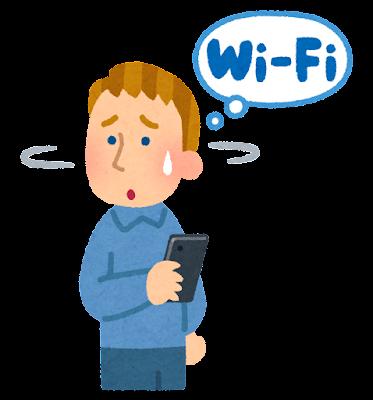 公衆Wi-Fiを探す人のイラスト(西洋人)