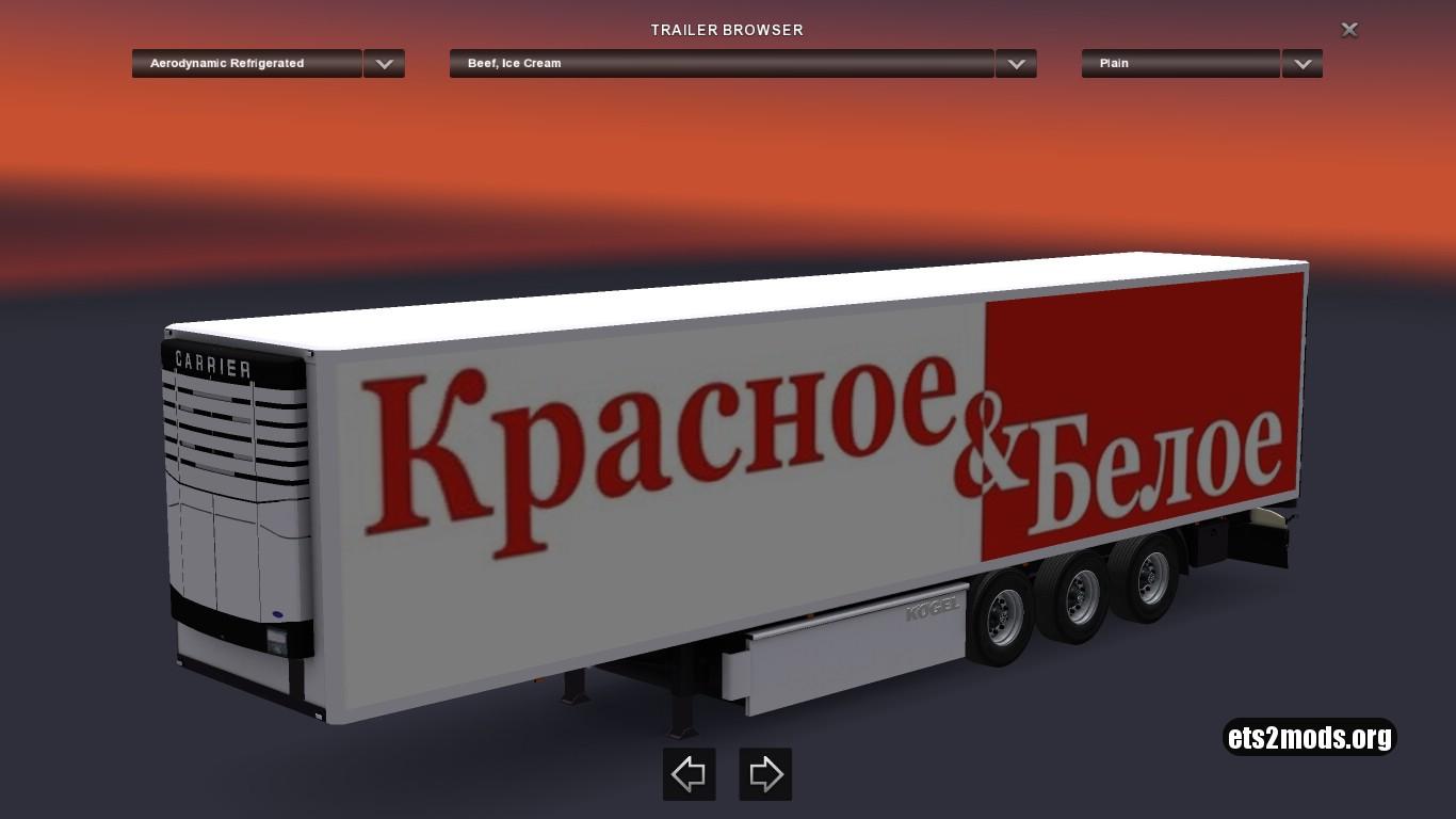 VTK Red&White Trailer