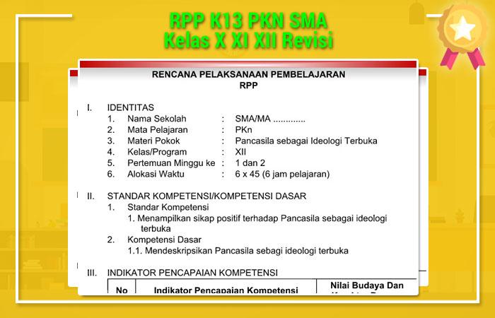 Rpp K13 Pkn Sma Kelas X Xi Xii Revisi Rpp Kurikulum 2013 Sma