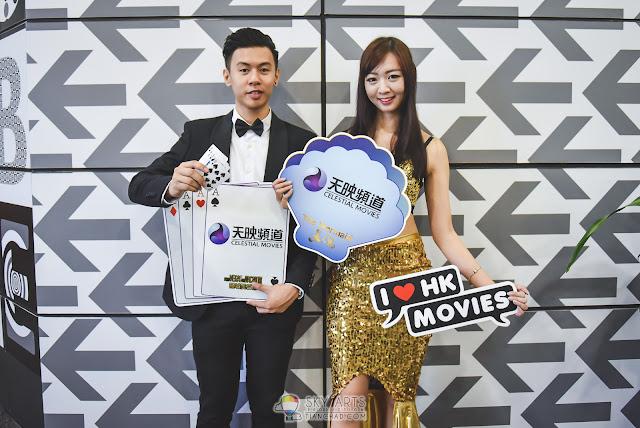 赌城风云 from Celestial Movies 天映频道
