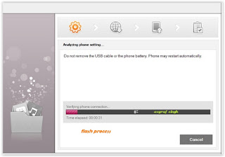 flash LG G5 (H850, H60, VS987, H830SV, H831)