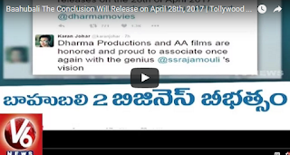 Baahubali The Conclusion Will Release on April 28th, 2017 | Tollywood