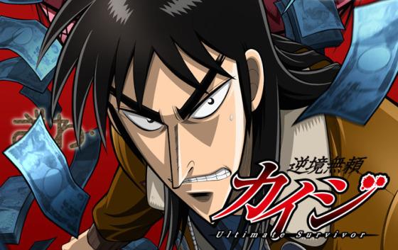 Review Gyakkyou burai kaiji : ultimate survivor