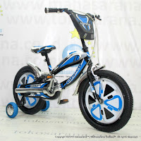 16 Inch Copico Moge Kids Bike