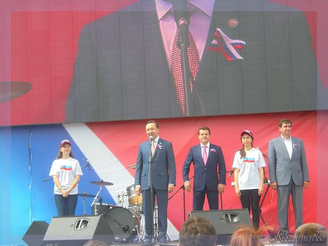 речь Ильдара Халикова