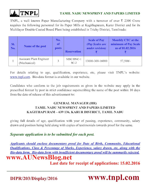 TNPL Govt Jobs Vacancy 2016 Hiring Engineering Candidates