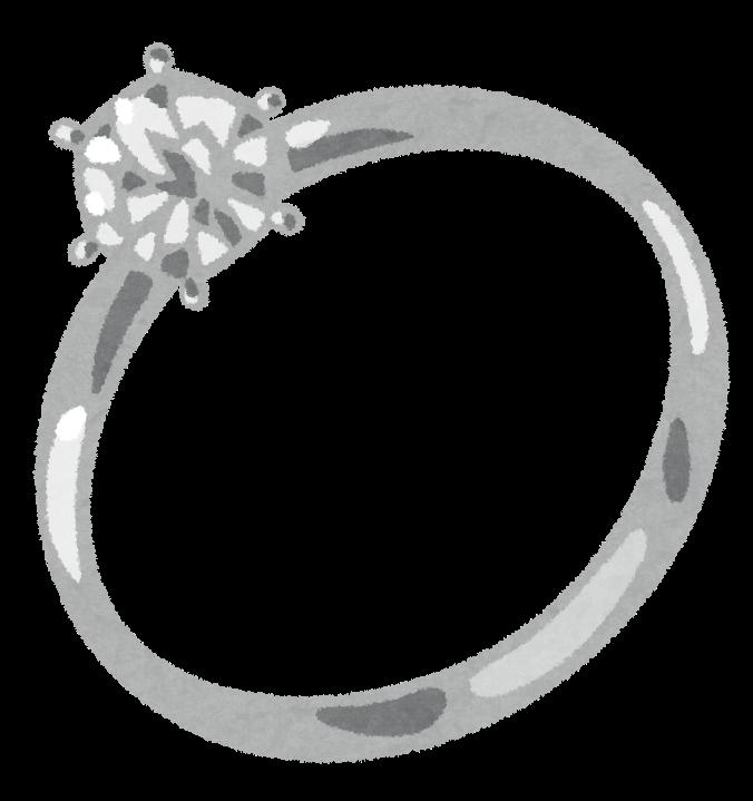 ダイヤモンドリング結婚指輪のイラスト かわいいフリー素材集 いらすとや