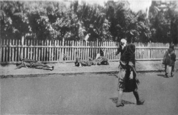 Страдающие от голода, 1921 г.