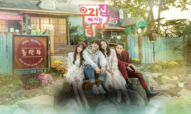 Drama Korea Sweet Stranger And Me Subtitle Indonesia