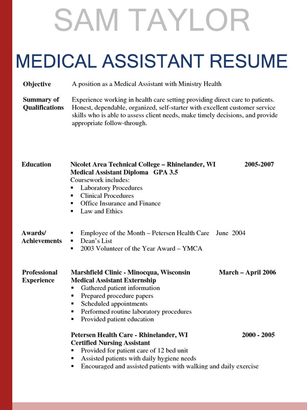 sample resume objective for medical field