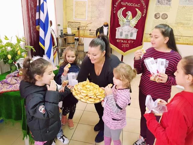 Τα παιδιά της Ευξείνου Λέσχης Χαρίεσσας ζυμώνονται με την Ποντιακή παράδοση