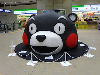 熊本駅のくまもん