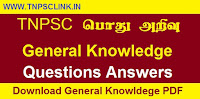 TNPSC General Knowledge (Tamil) Model Questions Answers 2018, Part 1 - Download as PDF