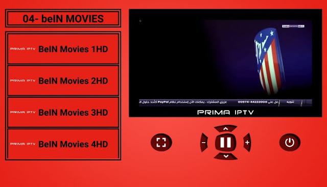 تطبيق Prima IPTV تحديث لمشاهدة