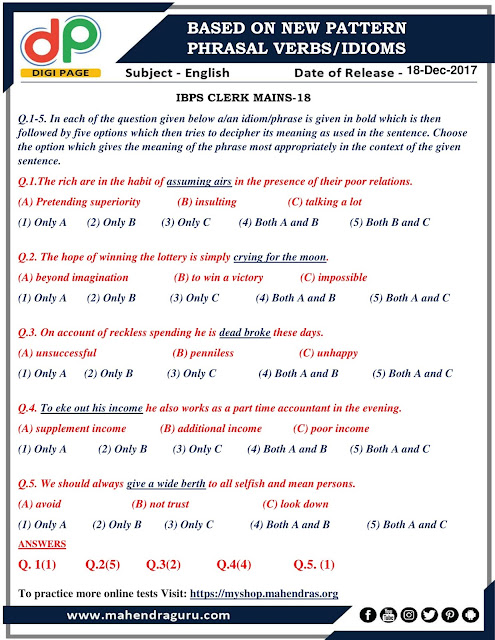 DP | Phrasal Verbs / Idioms For IBPS Clerk Mains |18 -12-2017
