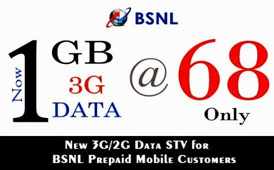 bsnl-3g-2g-data-stv-rs-68-1gb-data
