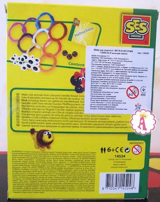 Синельная проволока для детского творчества SES Chenille
