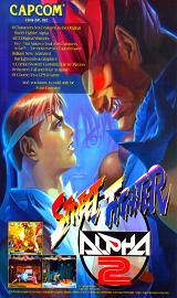 2ikec06 - Street.Fighter.Alpha.2.GOG.Classic.ISO-RAiN