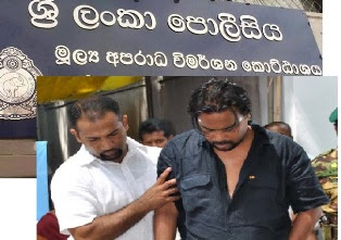 Weerawansa's Brother  To Arrest