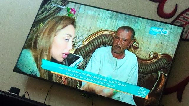 شاومينج يفضح العائلات مع ريهام سعيد في حلقة صبايا الخير امس