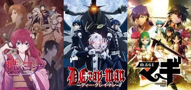 Baca Juga 4 Karakter Berkecepatan Super Di Serial Anime Adventure Terbaik Sepanjang Masa