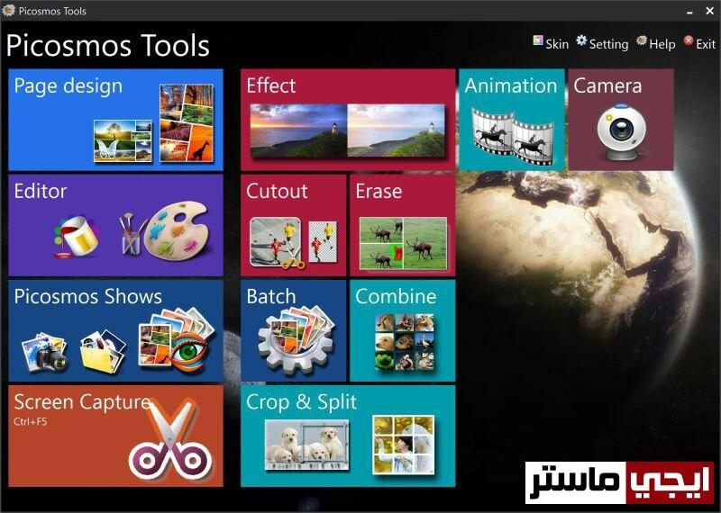 برنامج Picosmos Tools لتقطيع الصور والكتابة عليها واضافة التأثيرات