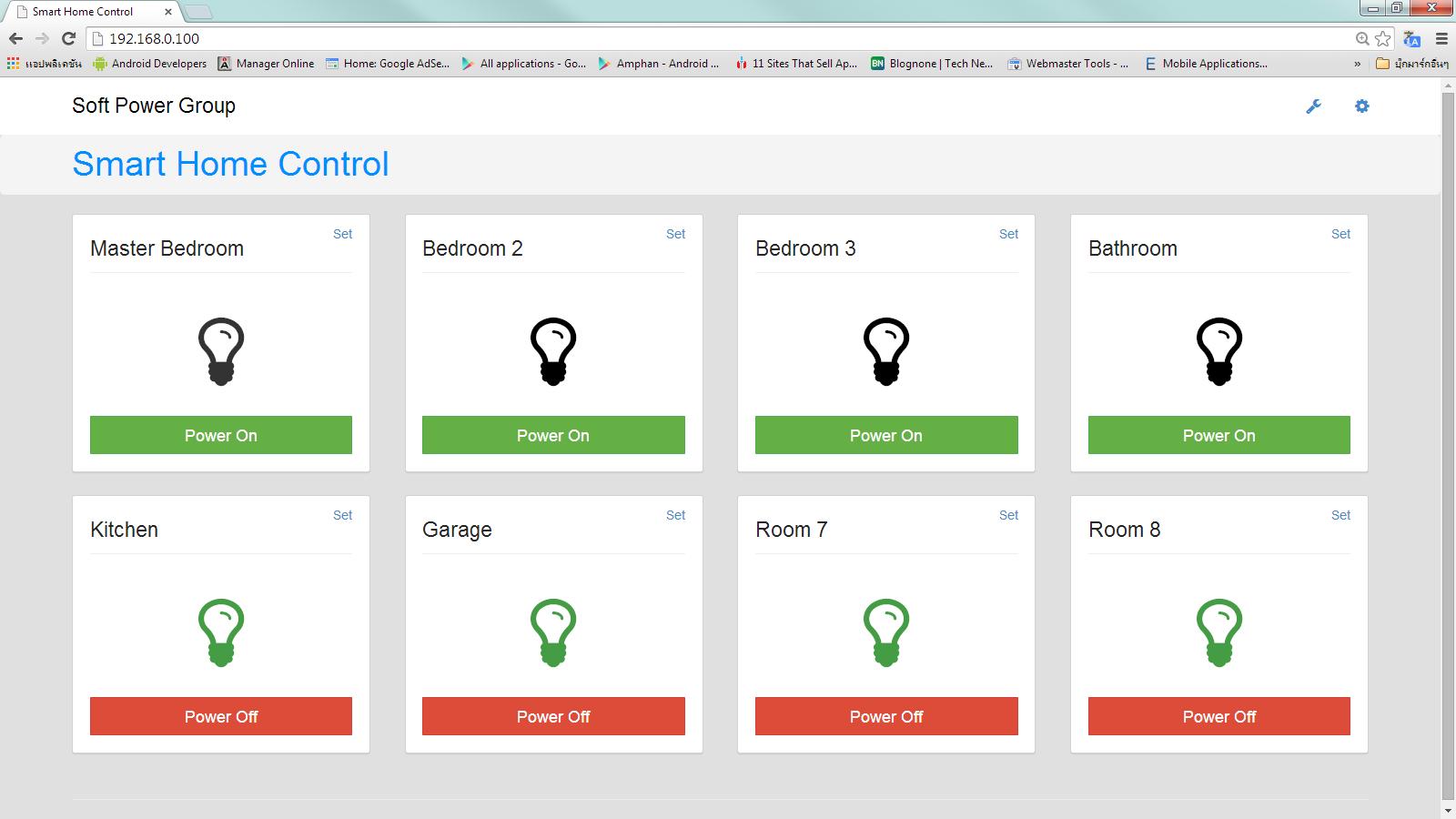 Android Arduino Control: Raspberry Pi Smart Home Control
