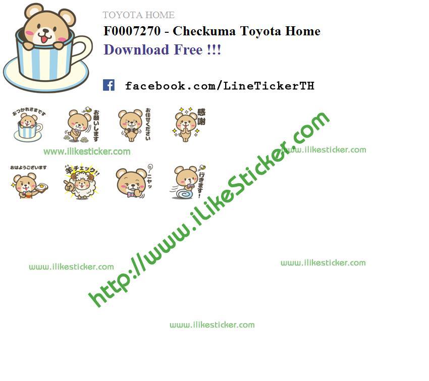 Checkuma Toyota Home