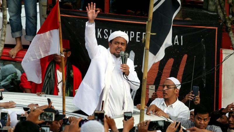 Habib Rizieq akan jadi saksi ahli sidang Ahok