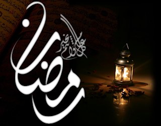 دعاء اليوم السادس من رمضان 1437 ~ ماذا نقول فى اليوم السادس 6 من شهر رمضان 2016