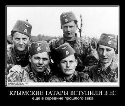 Χέρι – χέρι με τους Ναζί της Ουκρανίας ο Οικουμενικός Πατριάρχης Βαρθολομαίος