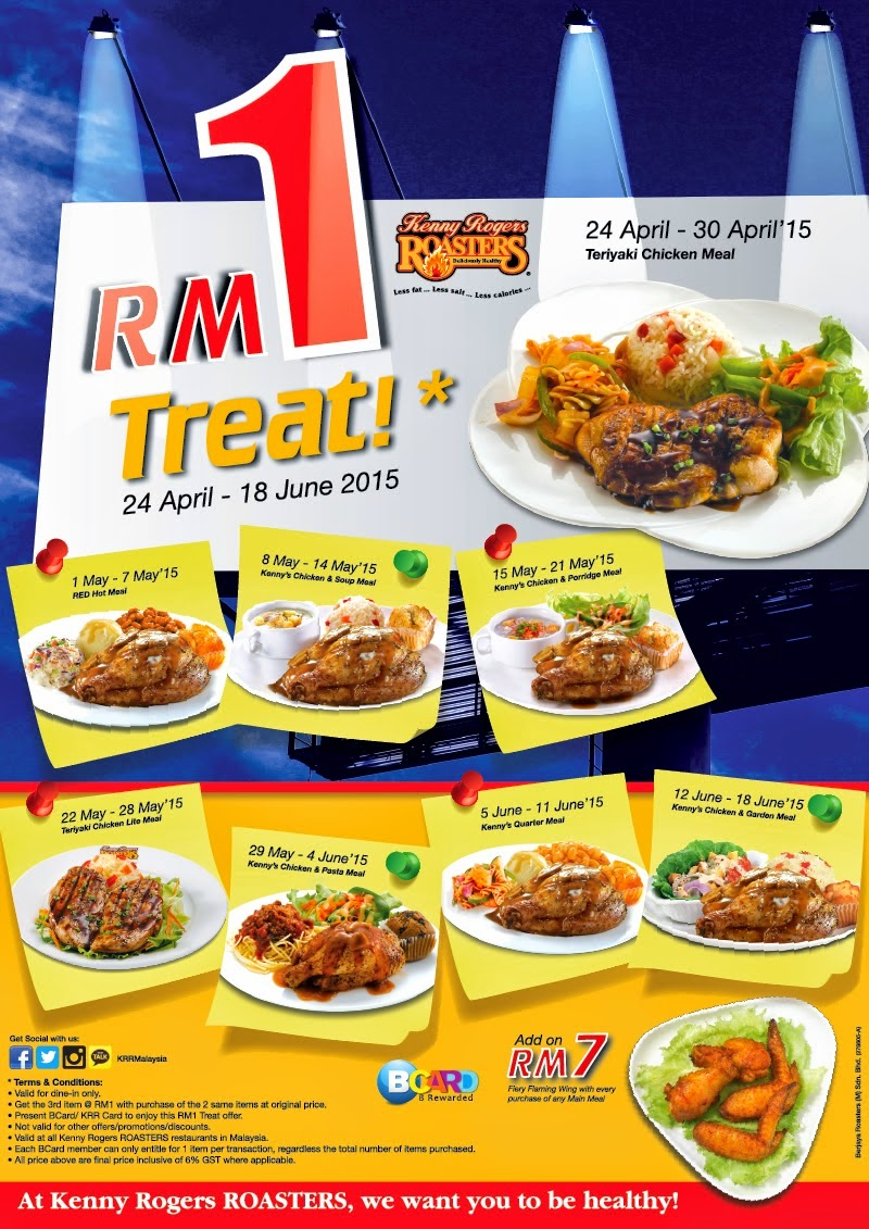 Rm 1 Promotion At Kenny Rogers Roasters Malaysian Foodie