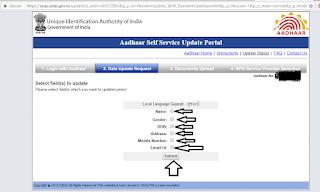 Aadhar_Online