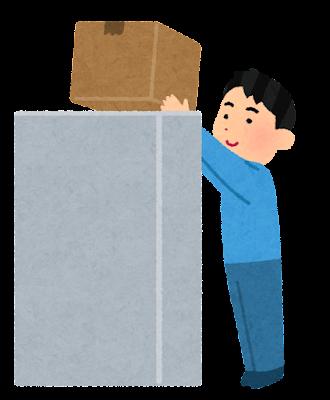 高いところの荷物を取る人のイラスト(男性)