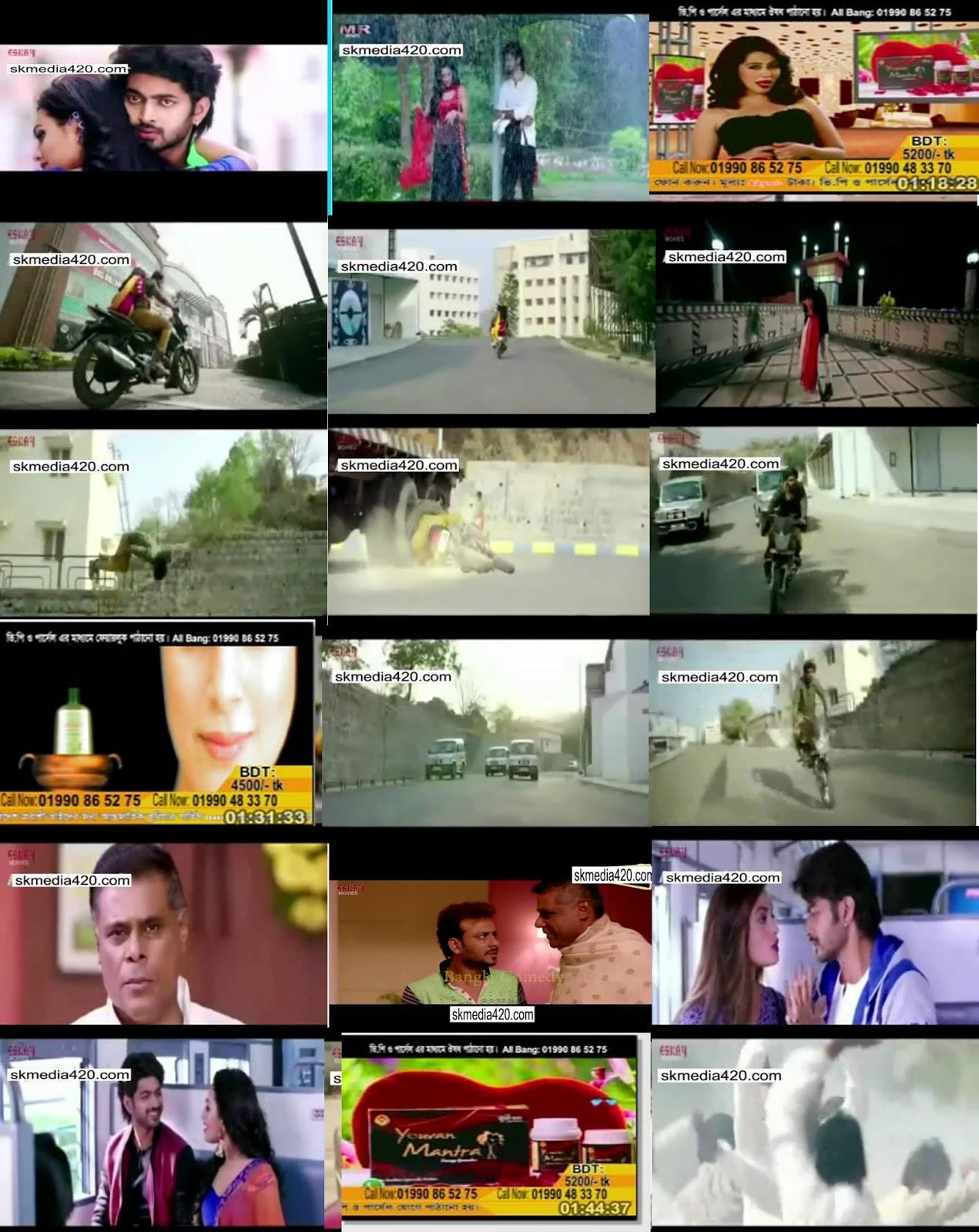 Bangla movie song hero 420 / Youtube old tamil movies songs