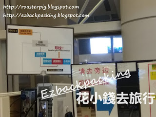 濟州機場退稅地圖