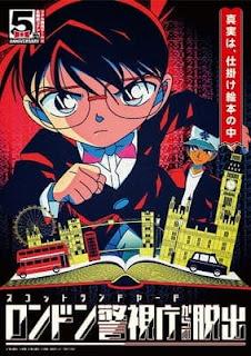 تقرير الحلقات الخاصة من المحقق كونان: شيطان القنبلة التي جاءت من كتاب الصور Detective Conan: The Bomb Demon That Came From the Picture Book