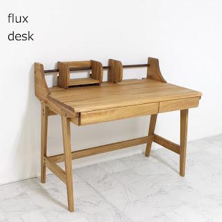 【DK-H-030】フラックス desk