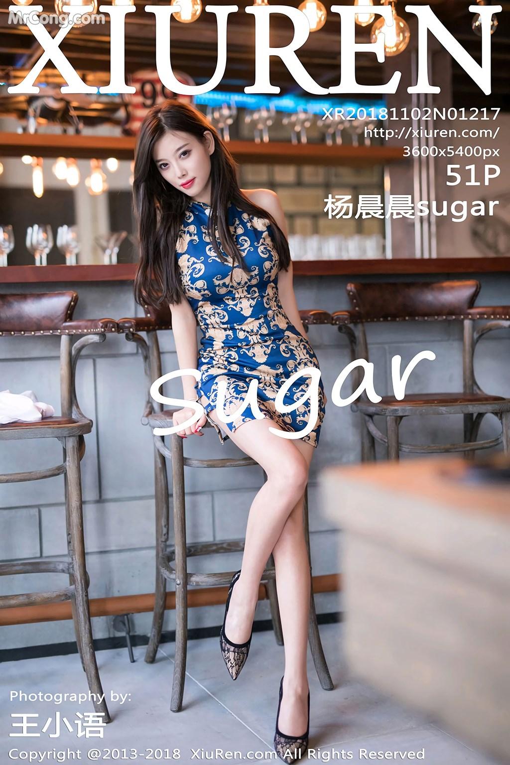XIUREN No.1217: Người mẫu Yang Chen Chen (杨晨晨sugar) (52 ảnh)