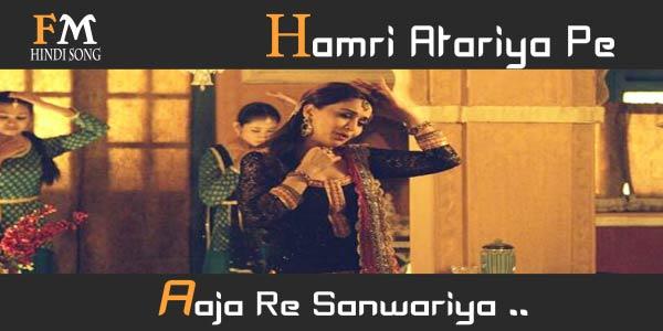 Hamri-Atariya-Pe-Aaja-Re-Dedh-Ishqiya-(2014)